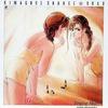 今きまぐれオレンジ☆ロード Singing Heart2 ~sweet memories~ CD-BOXにとんでもないことが起こっている?
