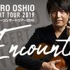 """押尾コータローコンサートツアー2019""""Encounter"""" 4/21 道新ホールに行ってきた"""