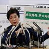 東京都封鎖(ロックダウン)が現実に起こる?特定できぬ「感染源」が問題?