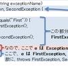 Java7 の例外ハンドリングの改善による非互換性