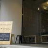 浅草にオープンした「abacaxi cafe(アバカシカフェ)」がWi-Fiも電源もPCもあって天国だった