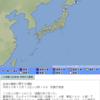 【地震情報】10月13日20時12分頃にカムチャッカ半島を震源とするM6.9の地震が発生!日本への津波の心配はなし!最近リング・オブ・ファイア上で巨大地震が頻発!ジョー・マグモニーグル氏の予言もあるし、南海トラフ巨大地震・首都直下地震・北海道沖長巨大地震に警戒!!