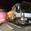 さすらいのトラック野郎 現場で茶聖に学ぶ・・・