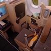 エティハド航空7便 ビジネスクラス アブダビ‐フランクフルト 搭乗記 EY7 Business Class AUH-FRA A330-200 2014 Dec