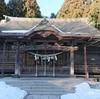 【目的別】秋田駅から徒歩でいける神社・パワースポット3選+1