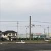 28日目:お遍路ハウス横屋〜ビジネスホテルマイルド