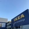 ジョギング34.50km・IKEAを見に行くロング走