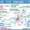 12月29日・日曜日 【鉄分補給37:関西 終夜運転実施線区2(JR地下鉄)】