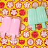 アイスキャンディー型の可愛いプラスチックケース [ Seria ]