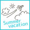 中学受験生の夏休み、6年生の旅行はNGか?