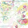 「MUSIC of DREAM!!! / 森のひかりのピルエット」発売です!