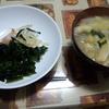 【1人100円夕食】モヤシとワカメのサラダ、ニシンの塩焼き
