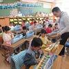 1年生:音楽 鍵盤ハーモニカ