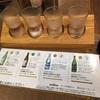 伊丹の日本酒がおいしいレストランへ行ってきた