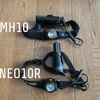 UTMF用に購入したアイテムその2【 LEDLENSER / NEO10R】