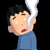 バセドウ病術後からの体調〜最近、体が怠いから気合い!