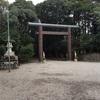 宮崎神宮で初詣に行ってきました。