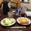 母と木市に。洋食ランチ。