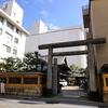 萌え系神社として人気急上昇 京都・京都大神宮