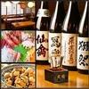 【オススメ5店】新宿(東京)にある焼酎が人気のお店
