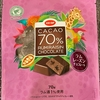 co-op 70%ラムレーズンチョコレートを買いました
