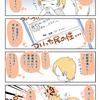 出産レポ③~陣痛~