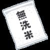 釘貫亨(2016.3)上代語活用助辞ムの意味配置に関与する統語構造