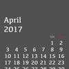 Apple Watch 壁紙2017年4月カレンダー