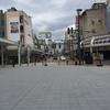 福井県福井市を歩く 訪問日3月6日