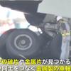 成田空港で大韓航空703便のタイヤがB滑走路上でパンクして誘導路上で立ち往生!パンクの他に右側の脚も損傷している模様!!