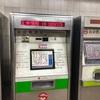 【上海電車ガイド②】上海地铁(地下鉄)の切符、交通カードの買い方。支付宝などのQRコードでも乗れる!