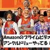 Amazonのプライムビデオでカイリー・アービング主演の「UNCLE DREW」やってるじゃん!見るしかない!!