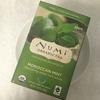 【ノンカフェイン】まろやかで飲みやすい Numi「Moroccan Mint」はハーブティー初心者にも◎【ミントティー】