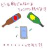 違いのわかる力士(20171130_01)