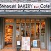 【東京・港区⑮】銀座の有名な喫茶店でも食べることができる食パン!東京タワーのすぐそば! 新橋ベーカリー