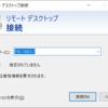 【自分だけではなかった…】DragonBoard 410c(Debian)の定期的なリブート対策