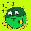 【北海道出身なのに〇〇!?】の様な『固定観念』はヤメテ!&【騒音問題】