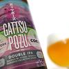 西川材のヒノキを使ったウッディなフレーバーのビール(ガッツポーズ-Gattsu Pozu-)