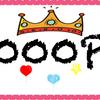 """ブログ開設""""7日目""""で1000PV/月間オーバーしたよ!気になる収益はどれくらい、、、!!バズ記事書いたの!?"""