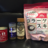 ダイエット21日目(脂肪燃焼スープ4日目)