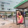 バス停の広告  千代田区神田相生町