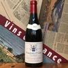 "#164 V2007 Pommard 1er Cru ""Clos Blanc"", Dm. Machard de Gramont<ポマール・プルミエ・クリュ・""クロ・ブラン""、ドメーヌ・マシャール・ド・グラモン>  ¥6,000"