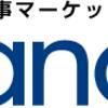 【改悪】ランサーズの支払いルールが変更。獲得から180日経過して1000円未満の場合、強制報酬放棄扱いされて0円に!
