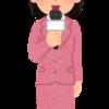 「女芸人No.1決定戦 THE W 2018」決勝進出芸人プロフィール詳細とお笑い動画まとめ