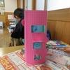 2年生:図工 窓を開いて