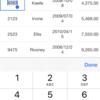 Xamarin.iOS SfDataGrid 編集時のキーボードに完了ボタンを追加する