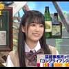 【HKT48】矢吹奈子のワイドナショー2回目だよ~