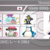 【S11最終26位/レート2063】妖精の茶会サイクル