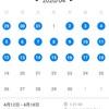 アラフィフの筋トレ記録2020(自宅トレ、自重トレ、免疫力アップ)