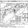 【南海トラフ地震に関する情報(定例)】今のところ南海トラフ沿いの大規模地震の発生の可能性は高まっていない!ただ、紀伊水道でM5.0・M4.5の地震が相次いで発生しており、南海トラフ巨大地震が心配!!